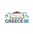 poster travel to greece skyline acropolis vector image