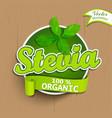 stevia label logo sticker vector image