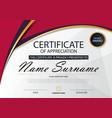 pink elegance horizontal certificate template vector image