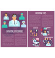 brochure of medical or hospital personnel vector image