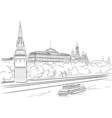 Palace of moscow vector image