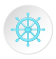 Rudder icon flat style vector image