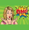 omg pop art kitsch woman vector image