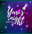 world space party card design yuri s night banner vector image