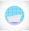 bathtub flat icon vector image