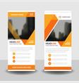 orange business roll up banner design template vector image