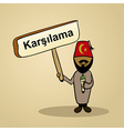 Welcome to Turkey people design vector image