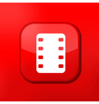 Glossy red misc icons vector image vector image