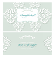 Lace Invitation Cards set vector image