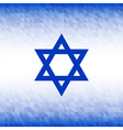 Abstract Background using Israel flag colors vector image