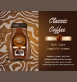 coffee products ad 3d vector image