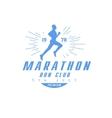 Marathon Running Blue Label Design vector image vector image