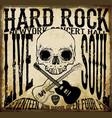 hard rock acoustic guitar icon vector image