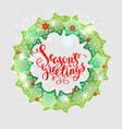 holiday green wreath vector image