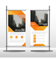 orange abstract business roll up banner design vector image