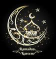 ramadan kareem logo with arabic mosque vector image