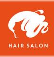 haircut or hair salon symbol vector image