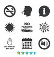 no smoking sound private territory parking vector image