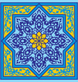 islamic ornament vector image