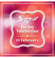Valentine and wedding card Bokeh Background vector image