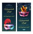 Masquerade Ball Invitation Banners vector image