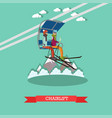 chairlift in flat style vector image