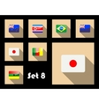 Flat icon of flags vector image vector image