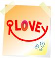 i love y vector image