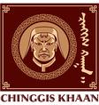 Chinggis Khaan vector image