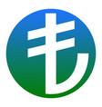 turkiey lira sign  white icon in bluish vector image