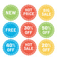 set of discount and sale labels vector image