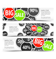 Set of big sale horizontal banners vector image vector image