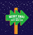 merry xmas and happy new year card vector image
