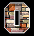 stone letter O vector image vector image