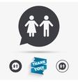 Toilet sign icon Restroom symbol vector image