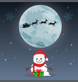 character cartoon cute christmas day merry vector image
