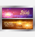 set of two happy diwali horizontal banners with vector image