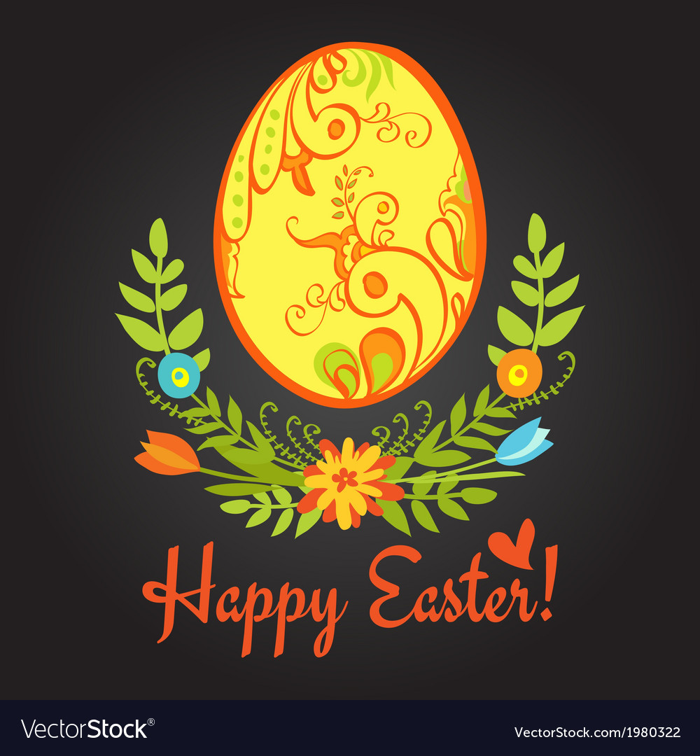 Easter egg on the chalkboard vector