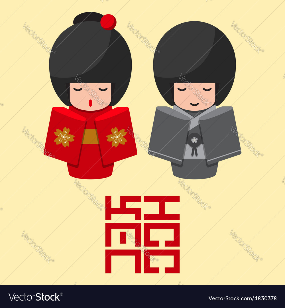 Dolls of japan traditional costume in kimono vector