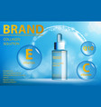 facial treatment essence skin care cosmetic vector image