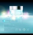 glass jar on bokeh background element for modern vector image