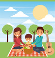 family sitting blanket dinner picnic in the park vector image
