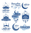 Ramadan emblems set vector image