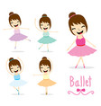 the ballet girl cute activity cartoon design vector image