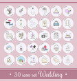set with wedding icons and elements vector image