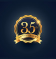 35th anniversary celebration badge label in vector image