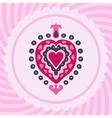 Love heart decorative invitation vector image