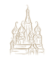 saint basils cathedral vector image