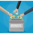 Donations box concept vector image