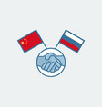 handshake china and russia symbol vector image